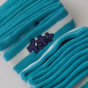 HEAD BAND - SKY BLUE